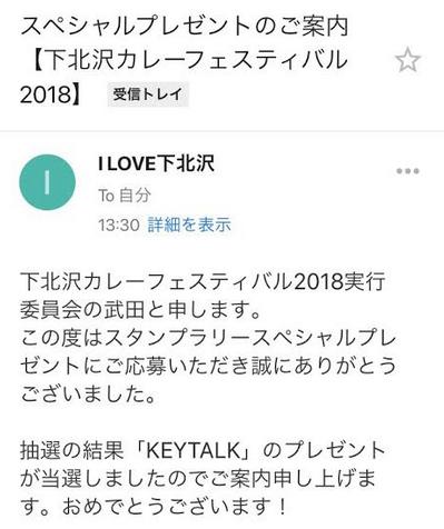 f:id:asayake_cs:20181023153245p:plain