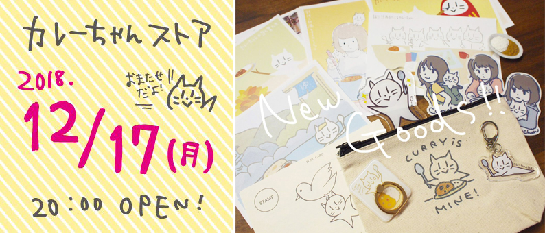 f:id:asayake_cs:20190121155849j:plain