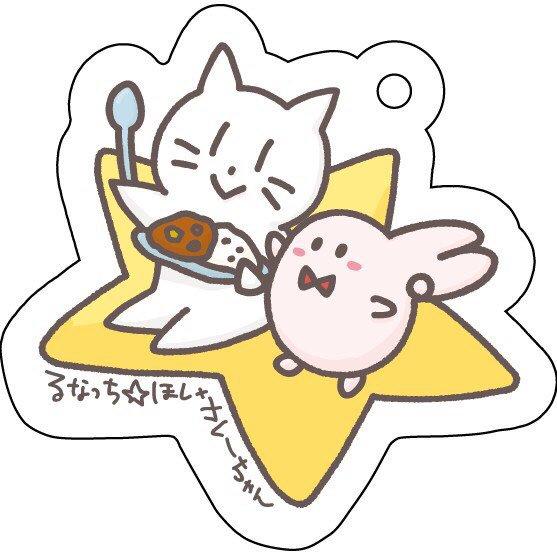f:id:asayake_cs:20190518193616j:plain