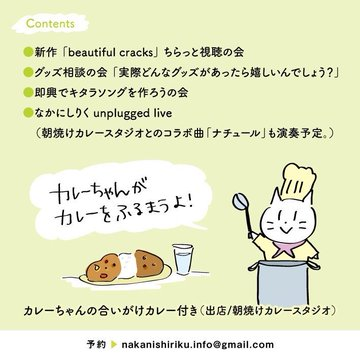 f:id:asayake_cs:20190603224701j:plain