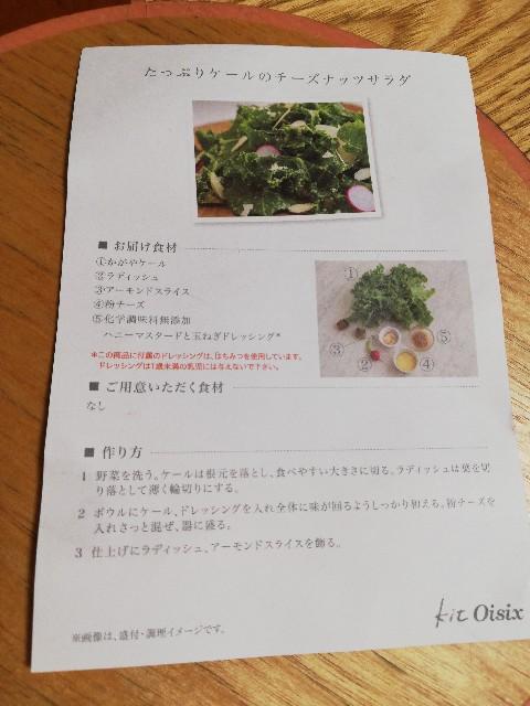 f:id:asayakeyou:20181126010606j:image