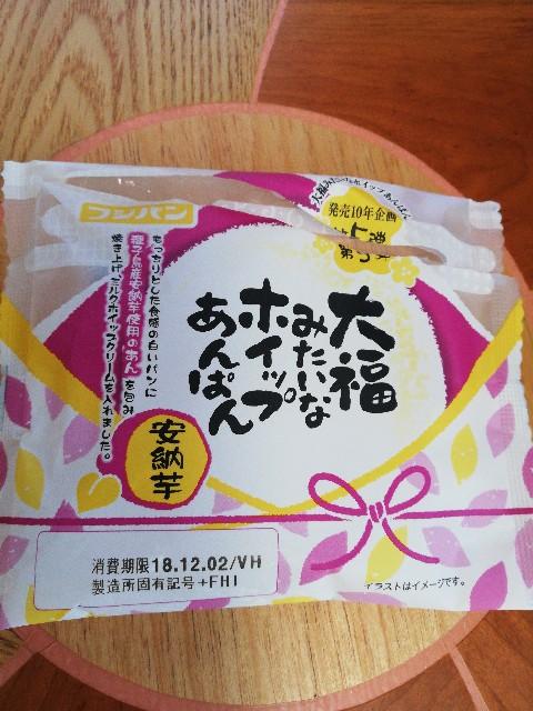 f:id:asayakeyou:20181201151821j:plain