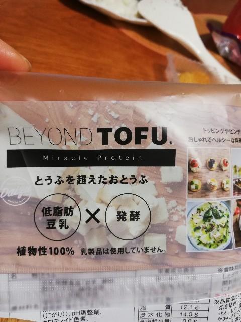 f:id:asayakeyou:20181208000319j:plain