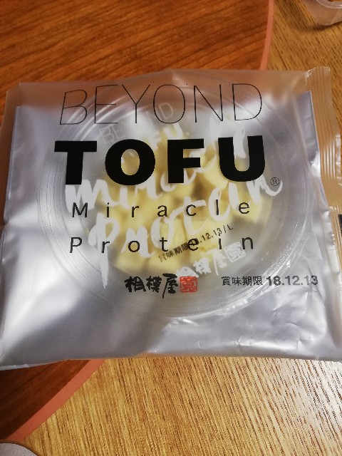 f:id:asayakeyou:20181208000403j:plain