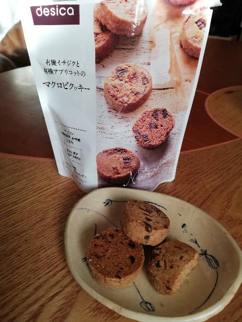 f:id:asayakeyou:20181211083815j:plain