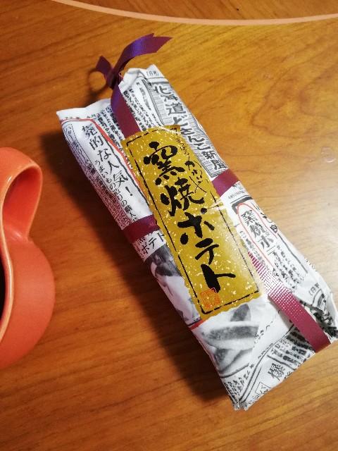 f:id:asayakeyou:20181214193508j:plain