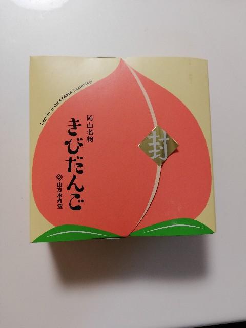 f:id:asayakeyou:20190203160604j:image