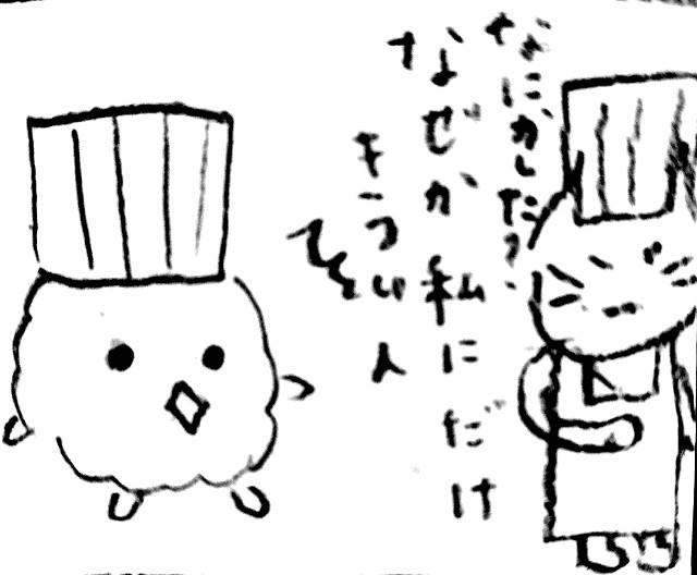 f:id:asayakeyou:20190329222116j:image
