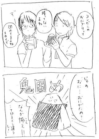 f:id:asayoshi:20110528235304j:image