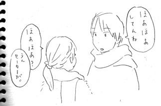 f:id:asayoshi:20110602215911j:image