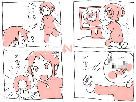 f:id:asayoshi:20110609030507j:image