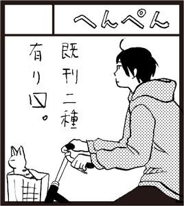 f:id:asayoshi:20111001180114j:image