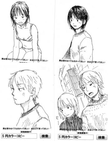 f:id:asayoshi:20111007204409j:image