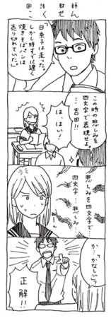f:id:asayoshi:20130106213022j:image