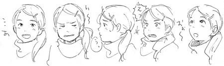 f:id:asayoshi:20130211162811j:image