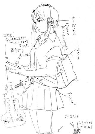 f:id:asayoshi:20130907001923j:image