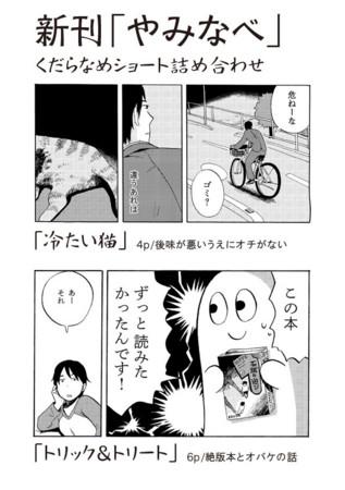 f:id:asayoshi:20140125145418j:image