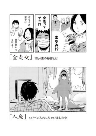 f:id:asayoshi:20140125145419j:image