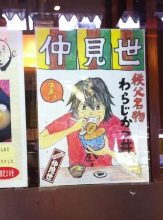 f:id:asayoshi:20140324103216j:image
