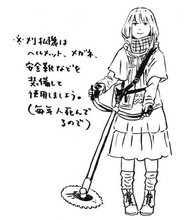 f:id:asayoshi:20140510121955j:image