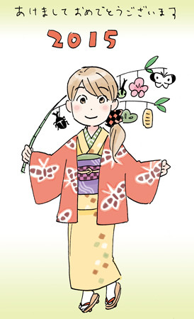 f:id:asayoshi:20150101114310j:image