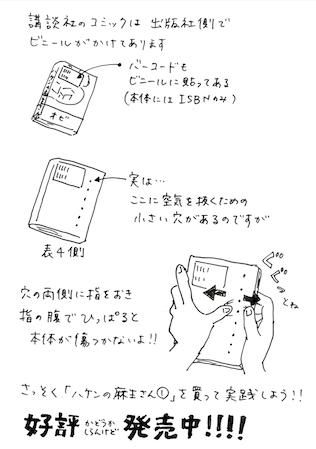 f:id:asayoshi:20150727083021p:image