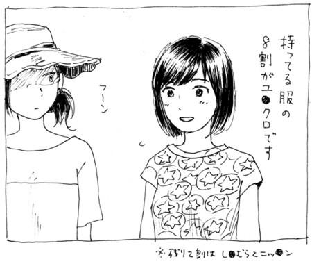 f:id:asayoshi:20160714222918j:image