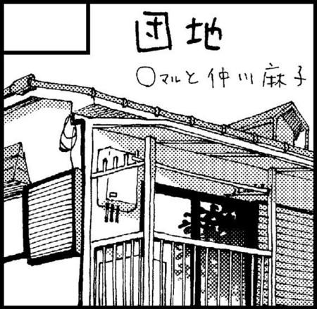 f:id:asayoshi:20170127132223j:image