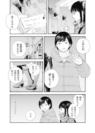 f:id:asayoshi:20170207222428j:image