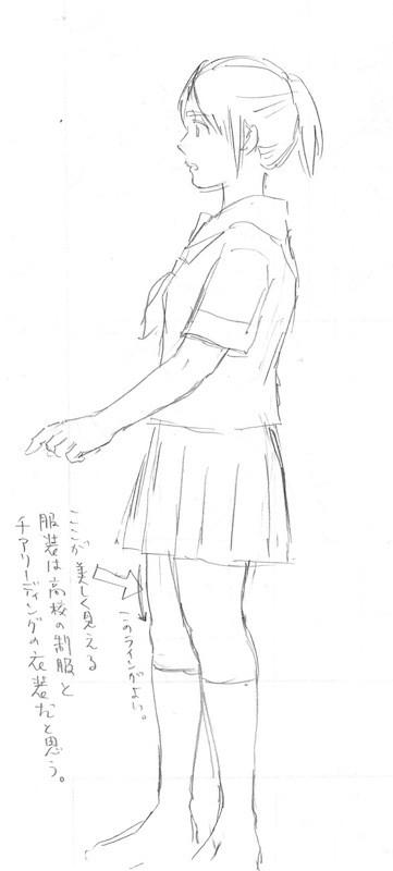 f:id:asayoshi:20170414145822j:plain