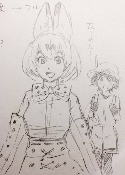 f:id:asayoshi:20170414145827j:plain