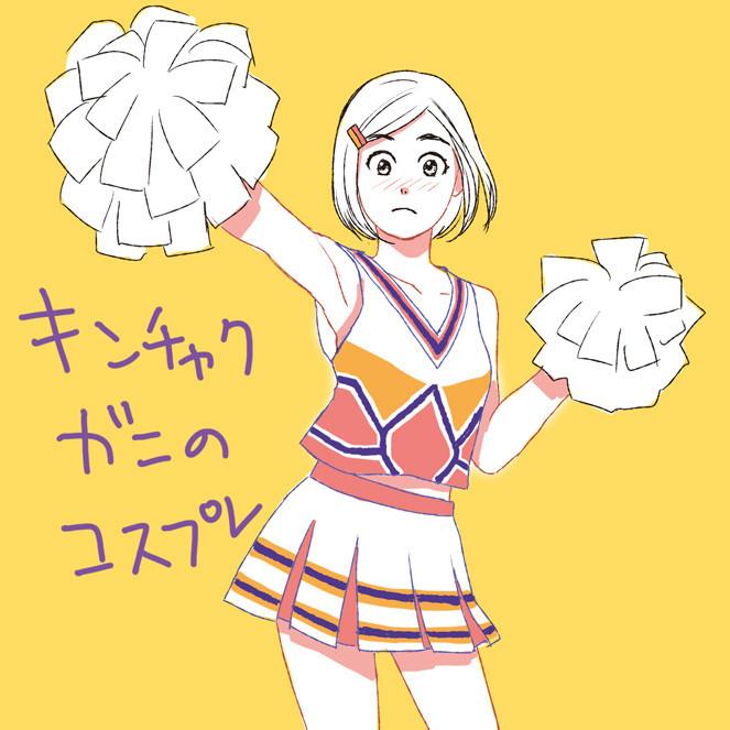 f:id:asayoshi:20171031022747j:plain