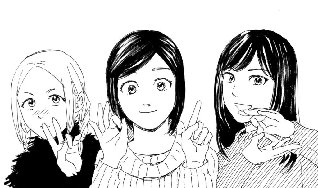 f:id:asayoshi:20180101153936j:plain