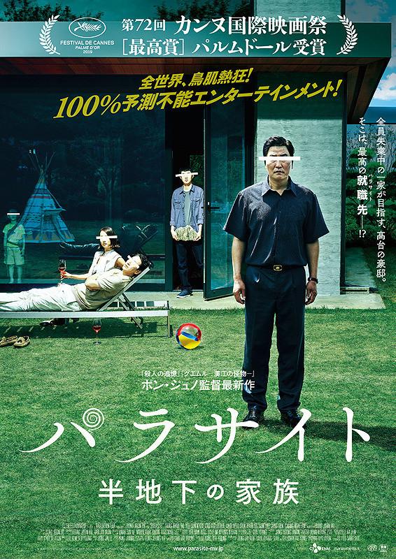 f:id:asayowai:20200725133743j:plain