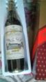 1994年ワイン