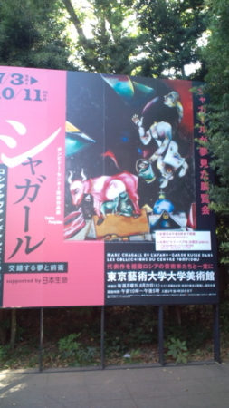 20100904上野動物園学祭オフ