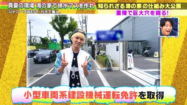 f:id:asazora:20161112083845j:image