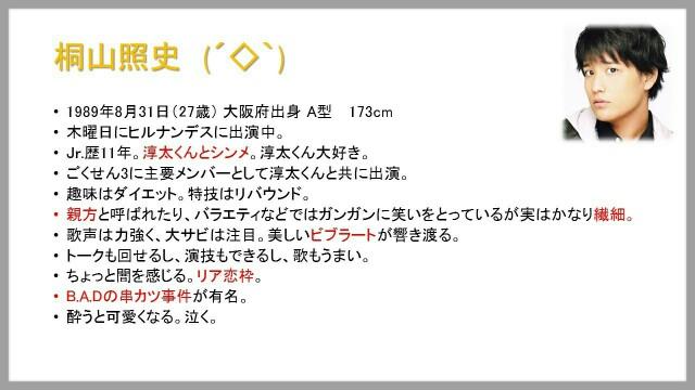 f:id:asazora:20161121170847j:image