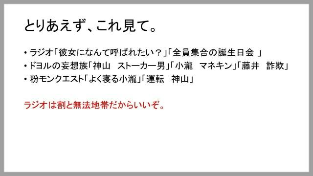 f:id:asazora:20161121171100j:image