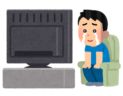 自宅で映画鑑賞をする人