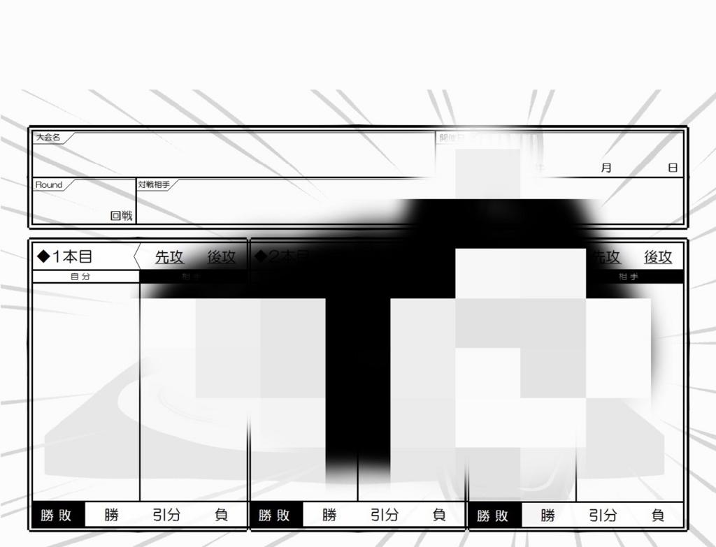 f:id:asetdoragon-0414:20171115120303j:plain