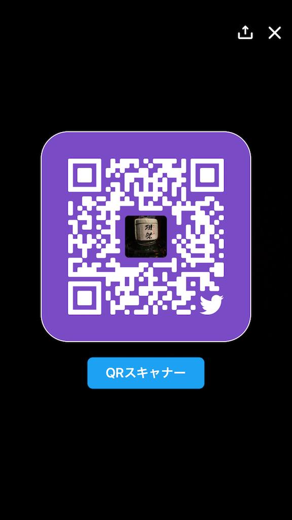 f:id:asetdoragon-0414:20180305184816p:image
