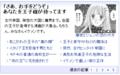 20110103224435