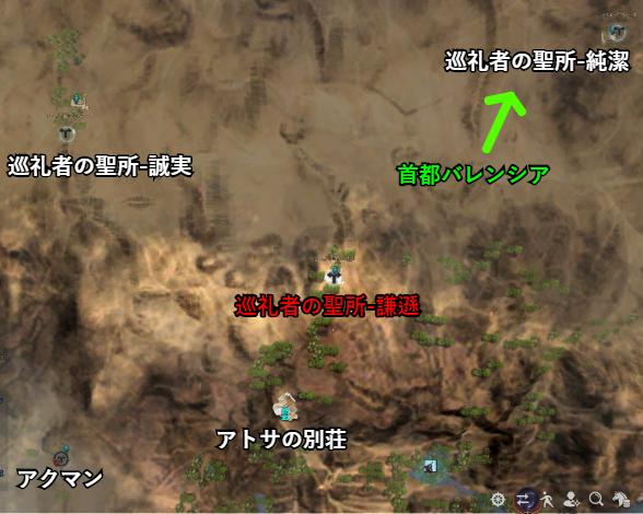 f:id:ash12dekoboko:20200519191112p:plain