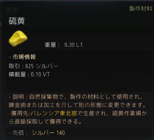 f:id:ash12dekoboko:20200523025817p:plain
