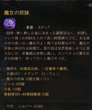 f:id:ash12dekoboko:20200527212818p:plain