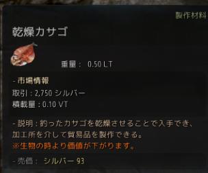 f:id:ash12dekoboko:20200528035846p:plain