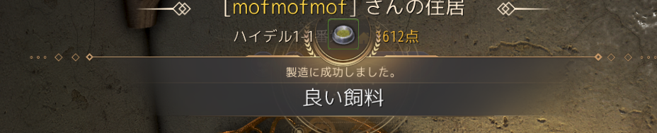 f:id:ash12dekoboko:20200528040400p:plain