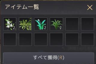 f:id:ash12dekoboko:20200602012009p:plain
