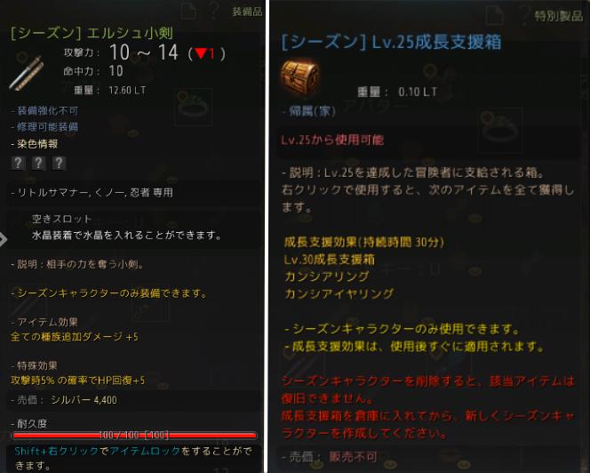 f:id:ash12dekoboko:20200611230639p:plain